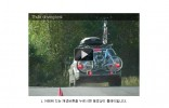 THULE driving test